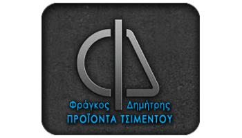 Λατομεία ΦΡΑΓΚΟΣ