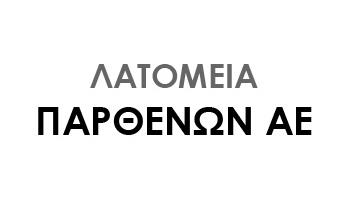 Λατομεία ΠΑΡΘΕΝΩΝ