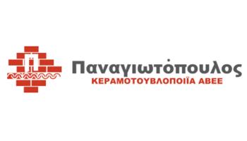 Παναγιωτόπουλος Κεραμοτουβλοποιία ΑΒΕΕ